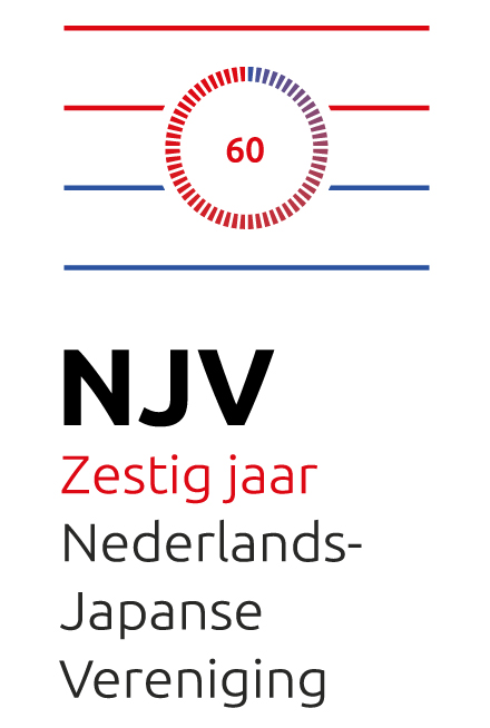 NJV-jubileumlogo-2018-website
